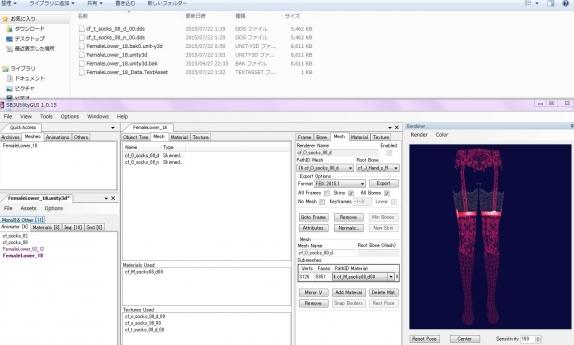 SB3UGS_v1.0.15で確認中