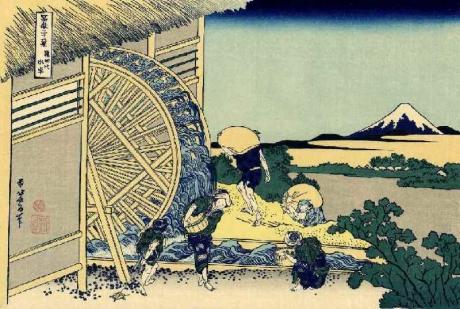 9. 隠田の水車(おんでんのすいしゃ)