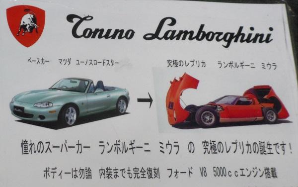 AUTOS201507.jpg