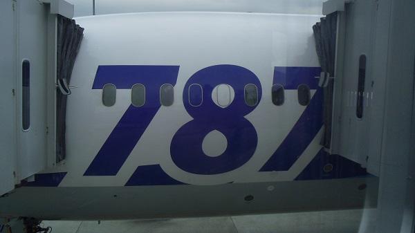IMGP1357.jpg