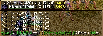 20150630gv3.jpg