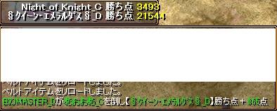 20150705gv2.jpg