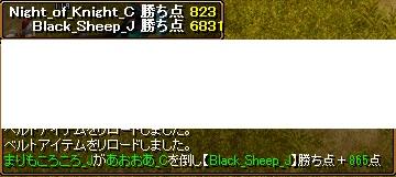 20150707gv3.jpg