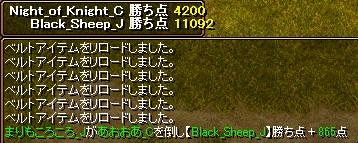 20150707gv4.jpg