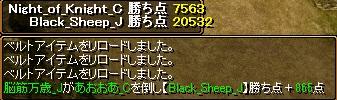 20150707gv6.jpg