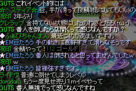 2fde25f19ecc7f48c0b68d9587f5d5e9.jpg