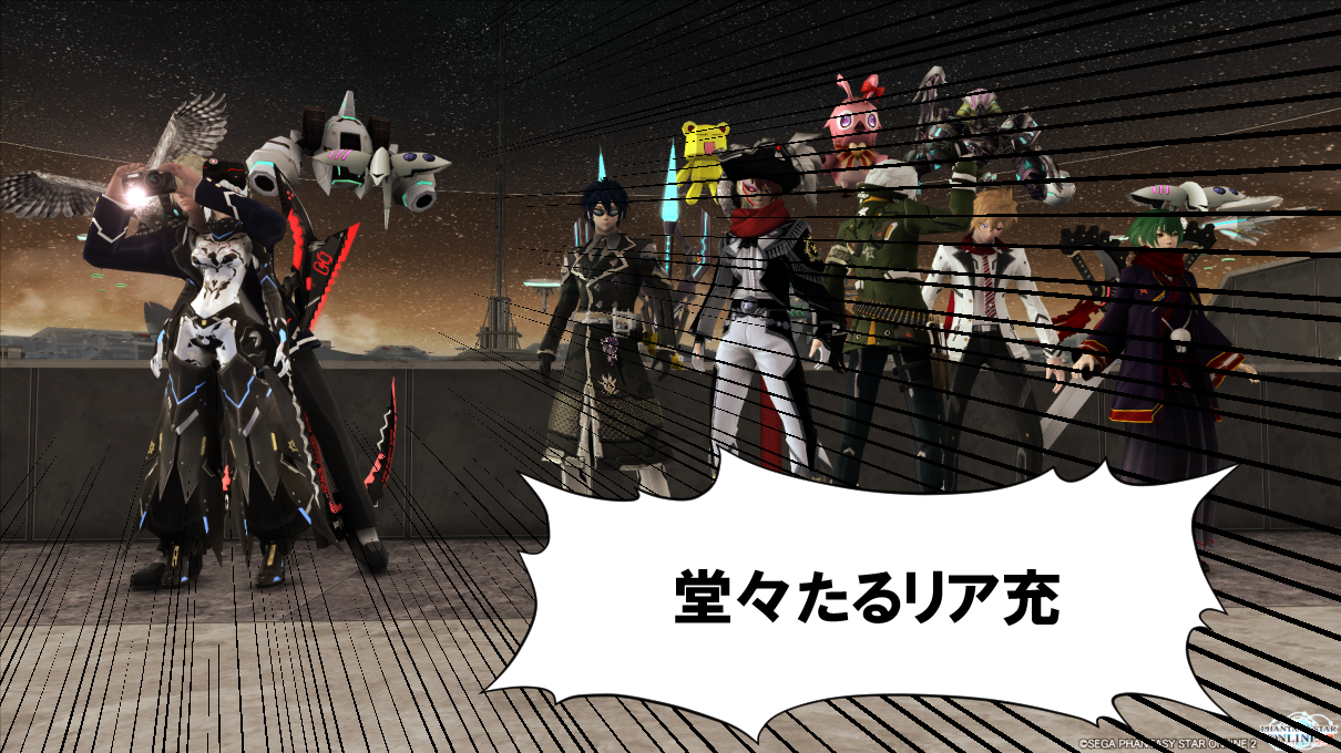 pso20141228_015031_044.png