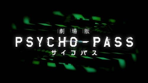 psycho pass 000
