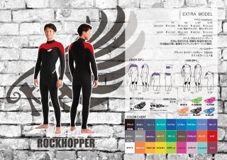 ROCK-HOPPER-EXTRA.jpg