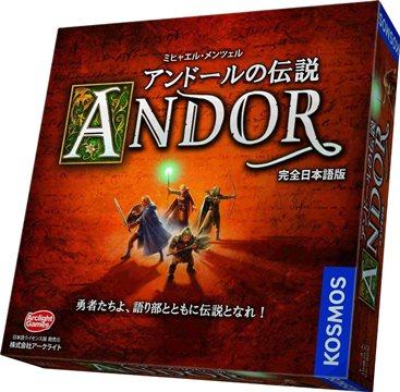 Die_Legenden_von_Andor_cover