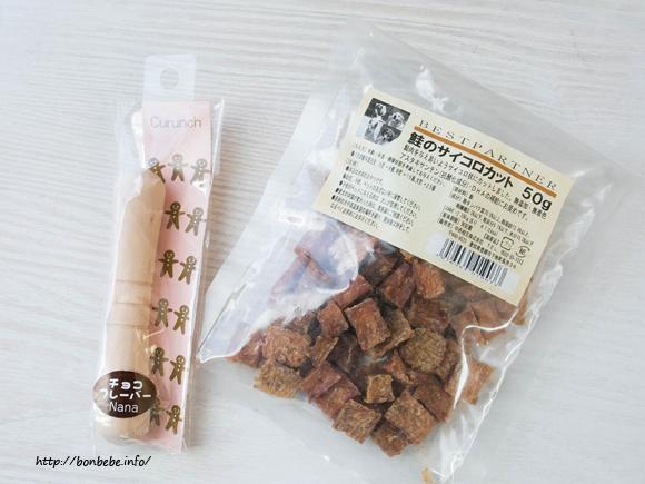チョコ 木の棒
