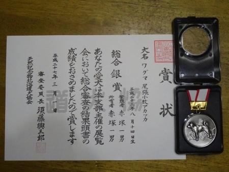 DSC01186s.jpg