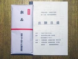 DSC02128ES.jpg