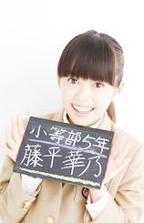 memberstop_kano_on.jpg