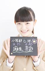 memberstop_maaya_on.jpg