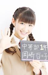 memberstop_momoko_on.jpg