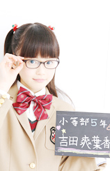 memberstop_soyoka_on.jpg