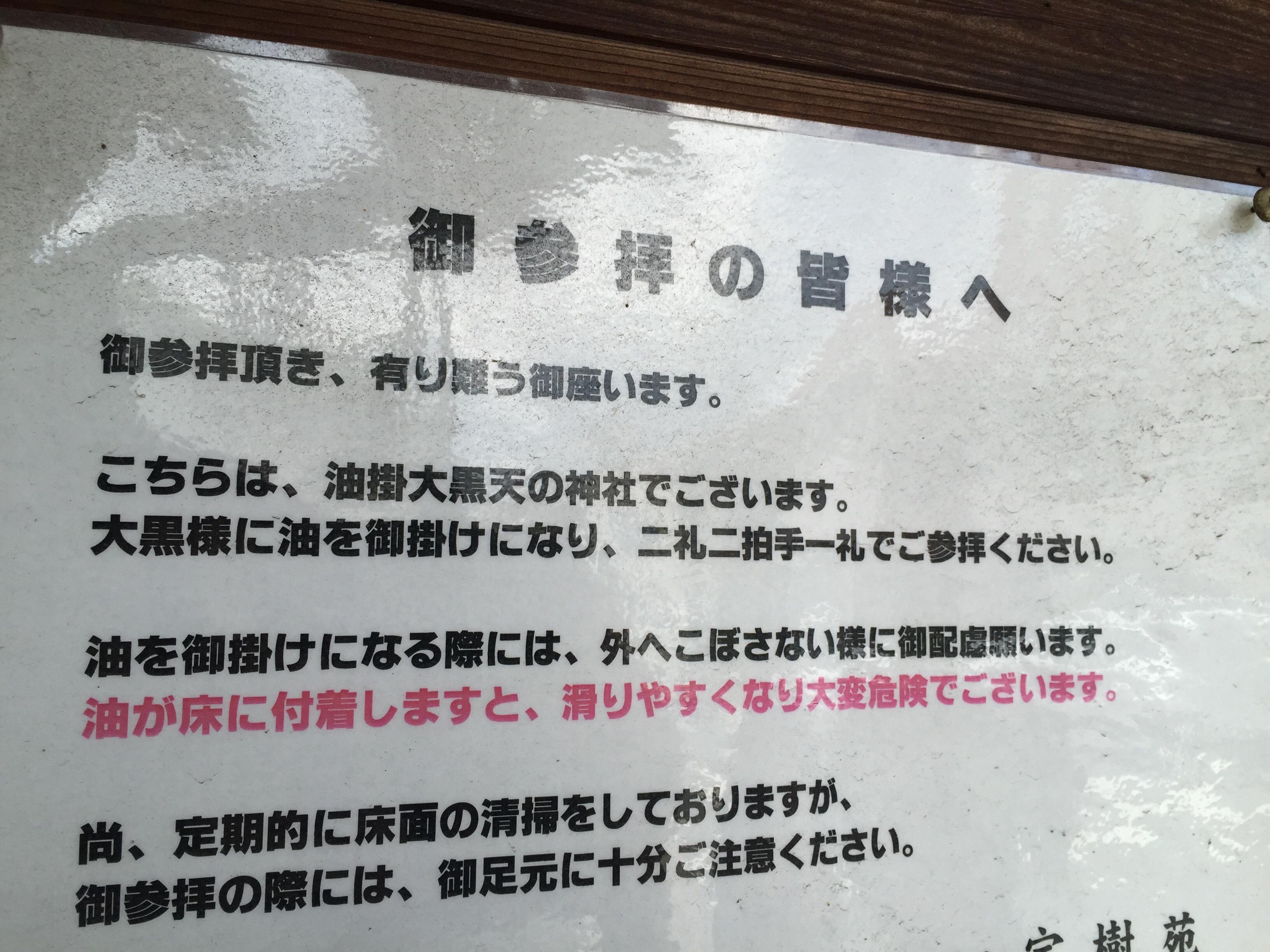 fc2blog_2015041413594567d.jpg