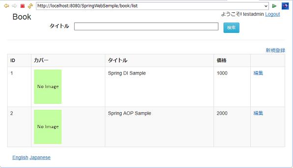 ADMIN_TOP.png