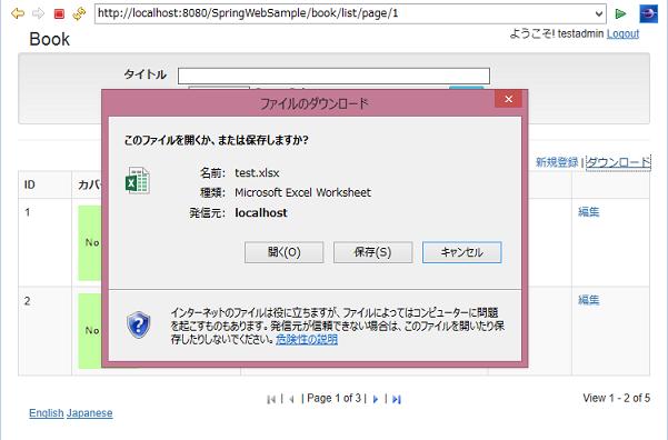 download_3.png