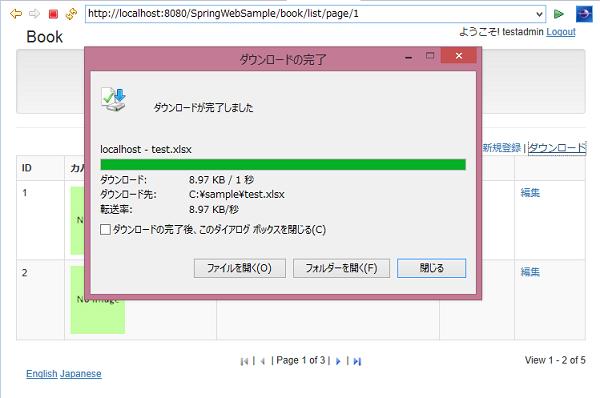 download_4.png