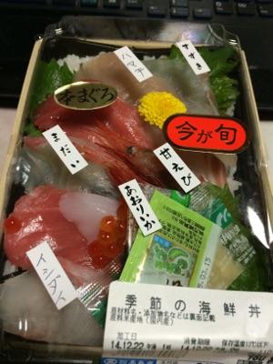 高島屋の海鮮丼