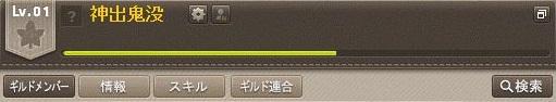 Maple141228_212956.jpg