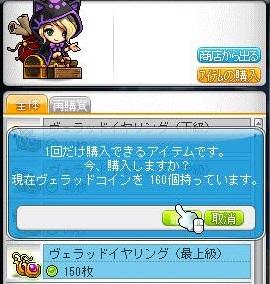 Maple150116_233323.jpg