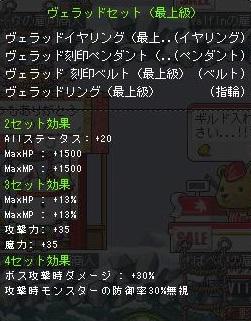 Maple150117_012458.jpg