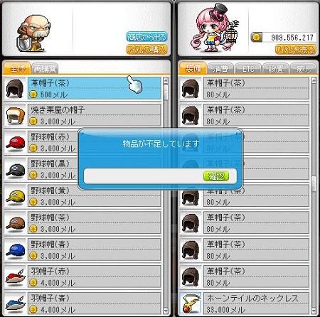 Maple150120_235058.jpg