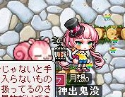 Maple150122_215500.jpg