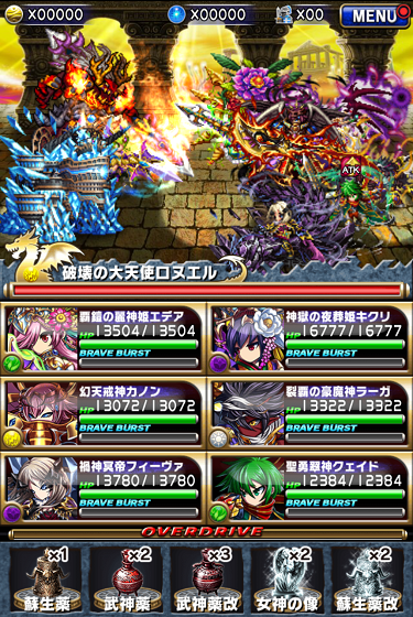 災厄の焔獣15042402