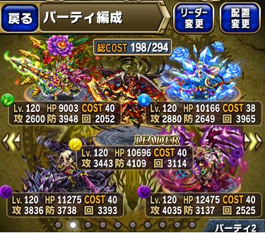 災厄の焔獣15042406
