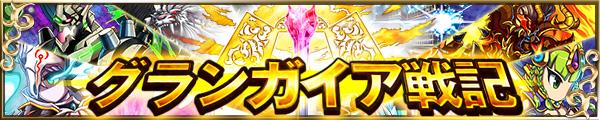 banner_event20150421_1.jpg