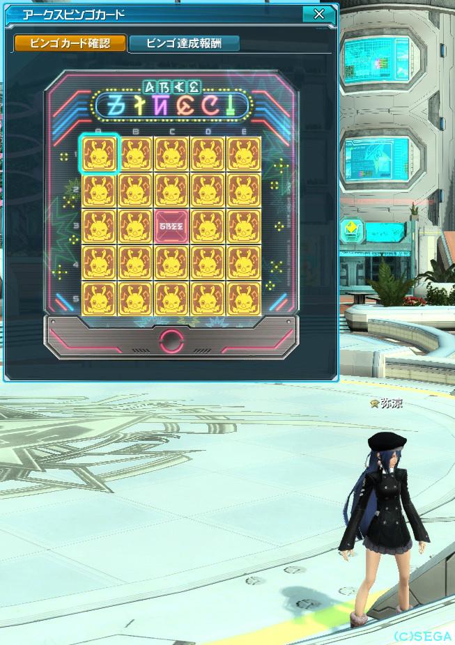 bingo01.jpg