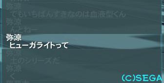chat022702.jpg