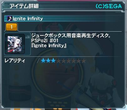 mdinfinity.jpg