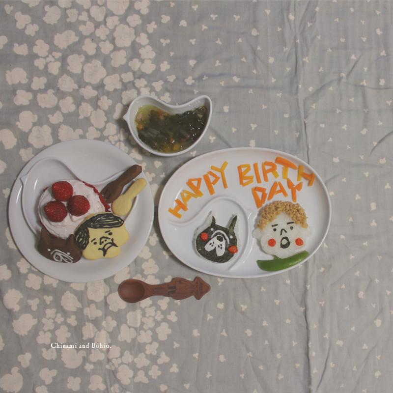 birthday7.jpg