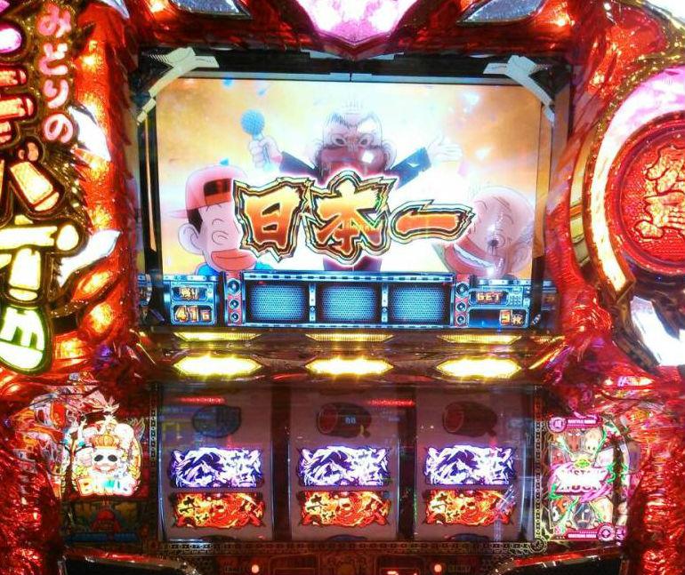 entry_img_53.jpg