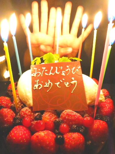 誕生日2014121