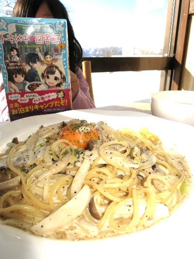 田沢湖ビール201501