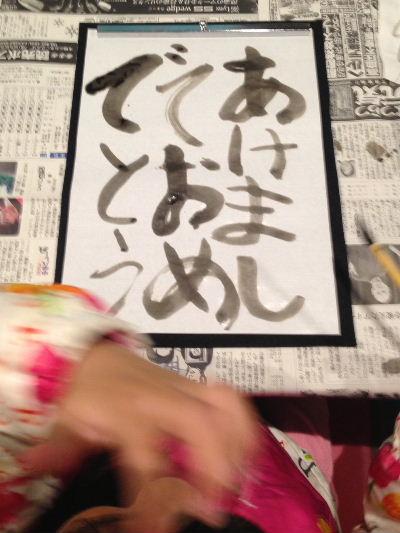 2015gantan1.jpg