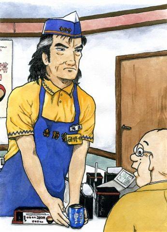 牛丼屋店員‐海原雄山(美味しんぼ)