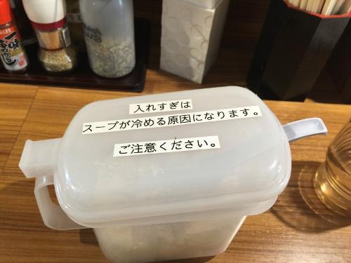 壱角家001-3