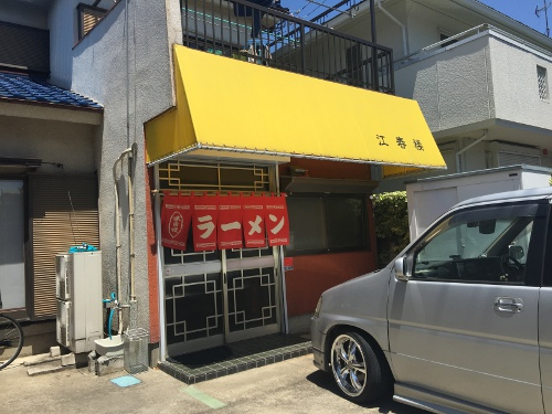 江春楼003-1