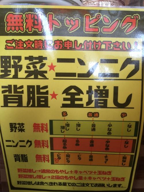 みちる屋001-2