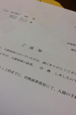 20141103_516.jpg