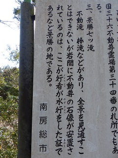 沢山不動滝_その3