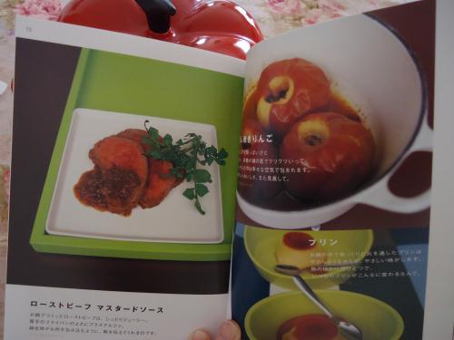 akai-tomato-no-onabe2.jpg