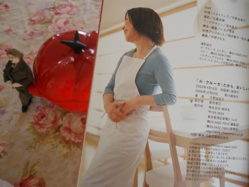 akai-tomato-no-onabe3.jpg